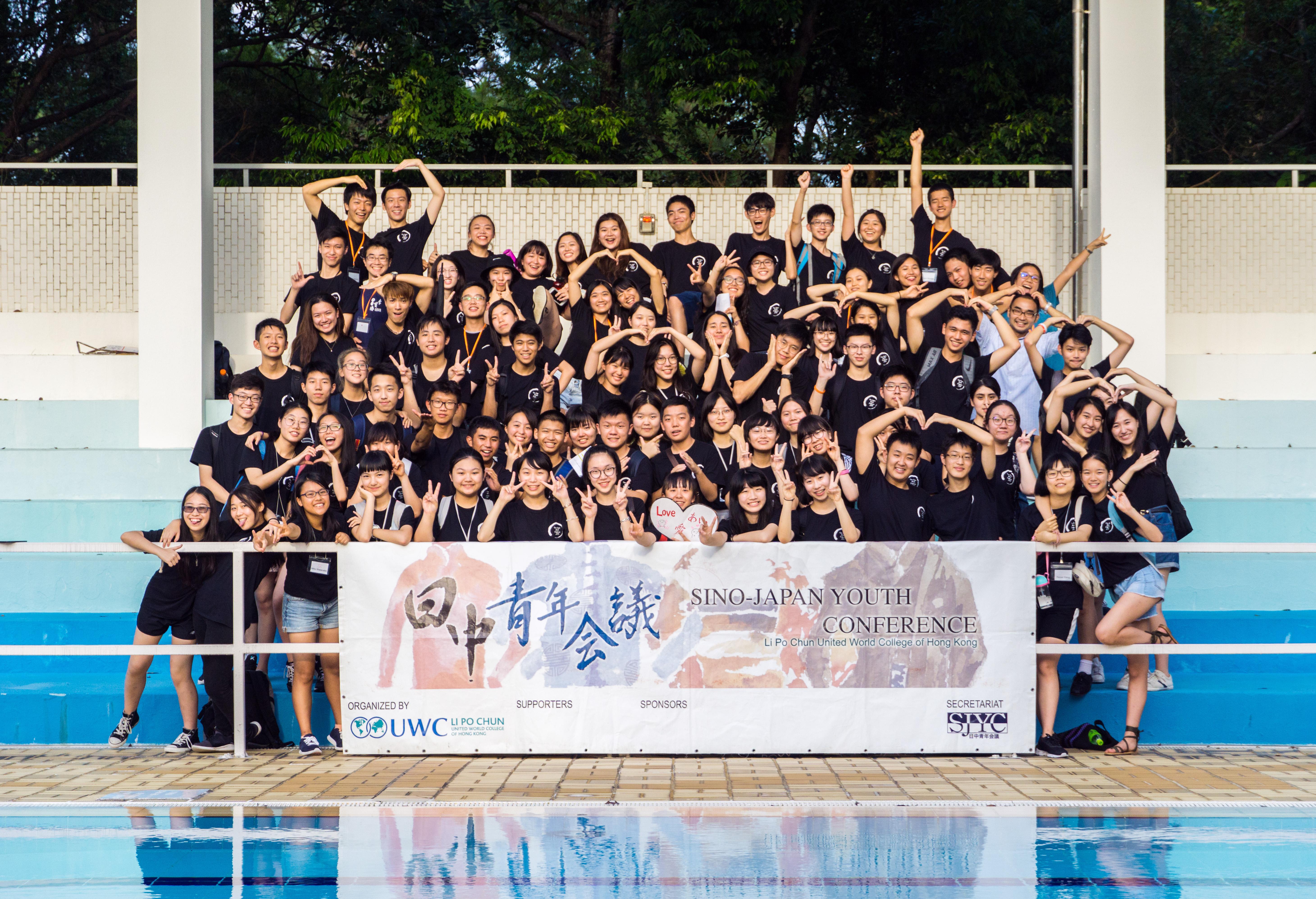 日中青年会議報告会