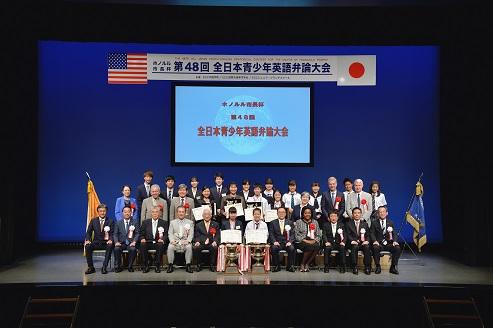 ホノルル市長杯第49回全日本青少年英語弁論大会