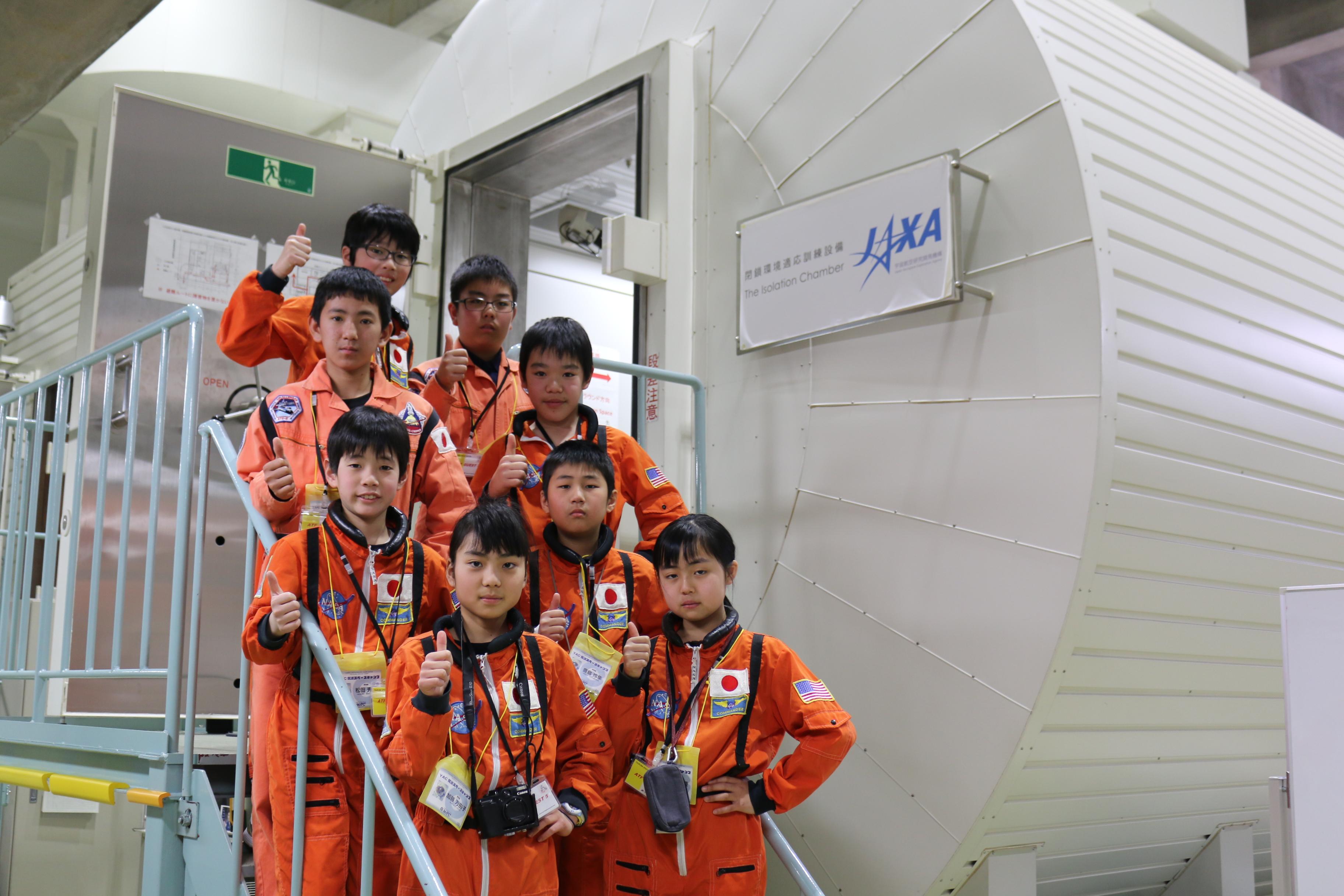 【夏休み 宇宙飛行士模擬訓練!】つくばスペースキャンプ2019 [Bコース8/20~8/22]※コースにより一部内容が異なります