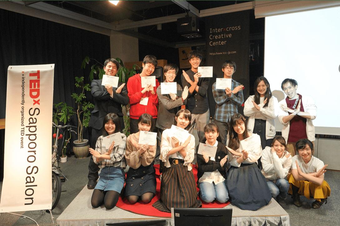 【TEDxSapporo】カンファレンス・プレゼンテーション体験!!