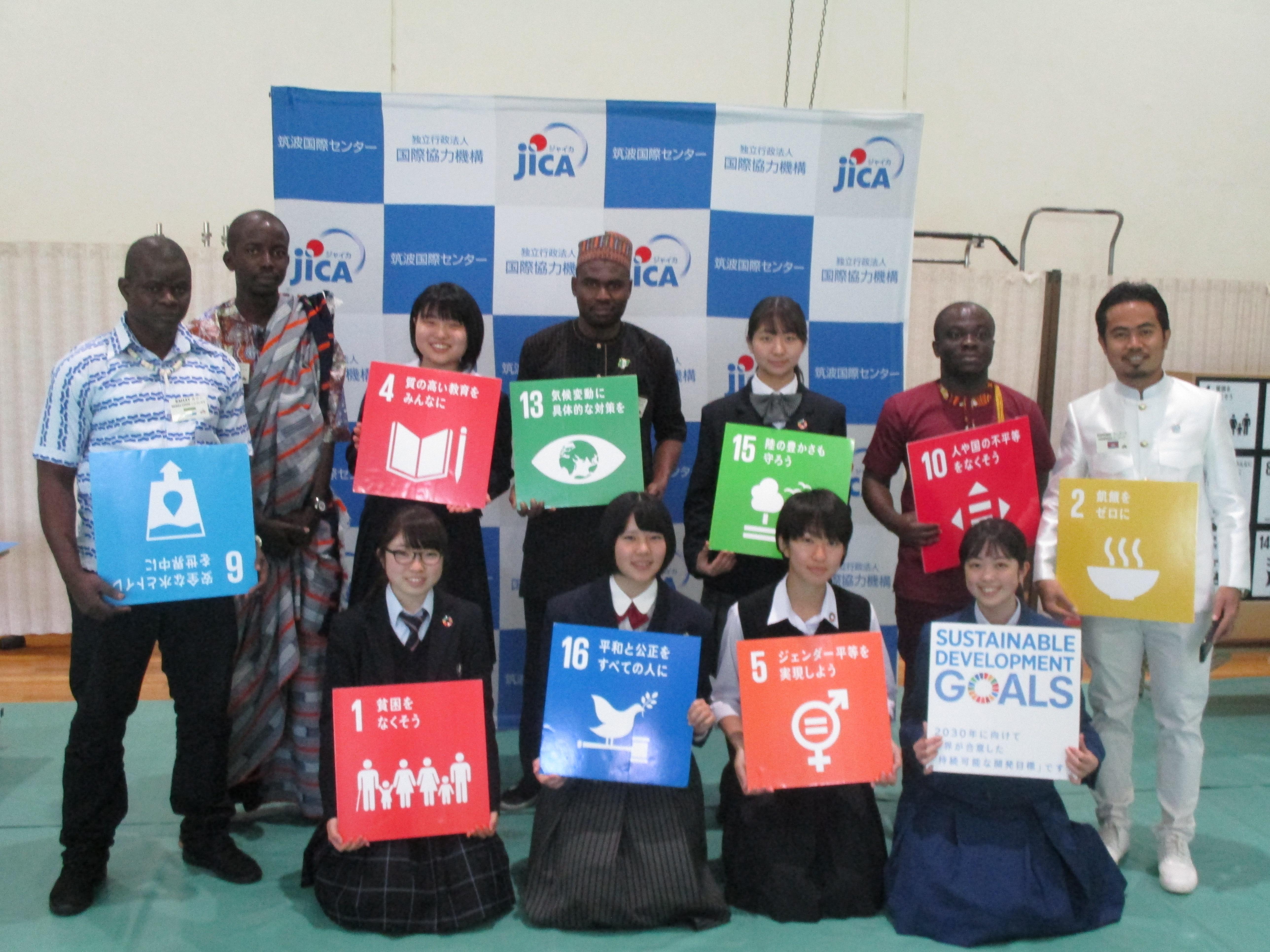 【茨城県・栃木県の高校生対象】高校生国際協力実体験プログラム