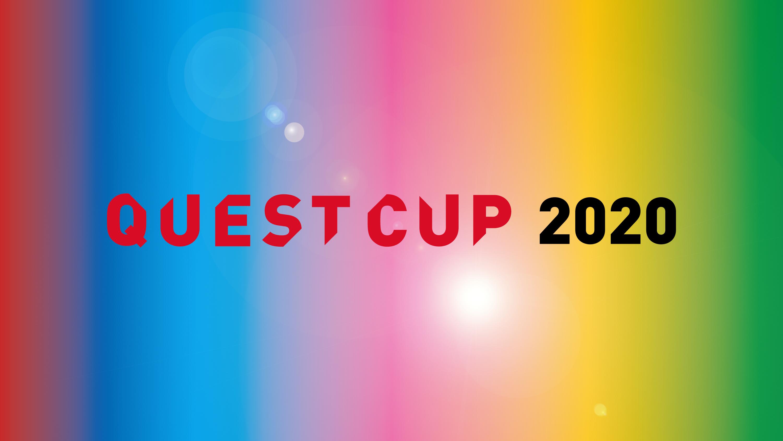 全国3万5000人の探究学習の祭典!クエストカップ2020全国大会