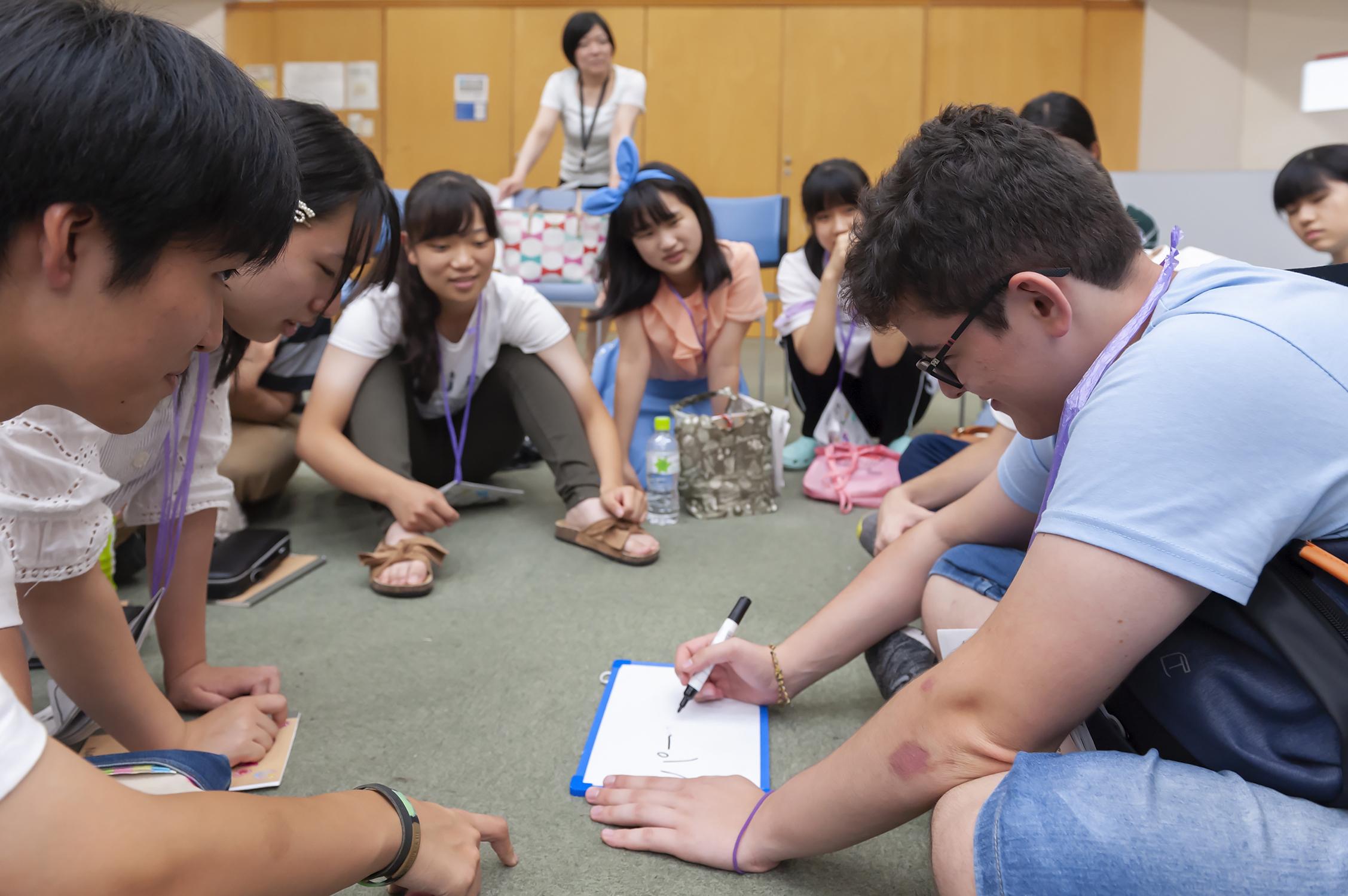 【春休み3日間】AFSソーシャル イノベーション キャンプ 日本の中高生×各国の高校留学生 in 東京