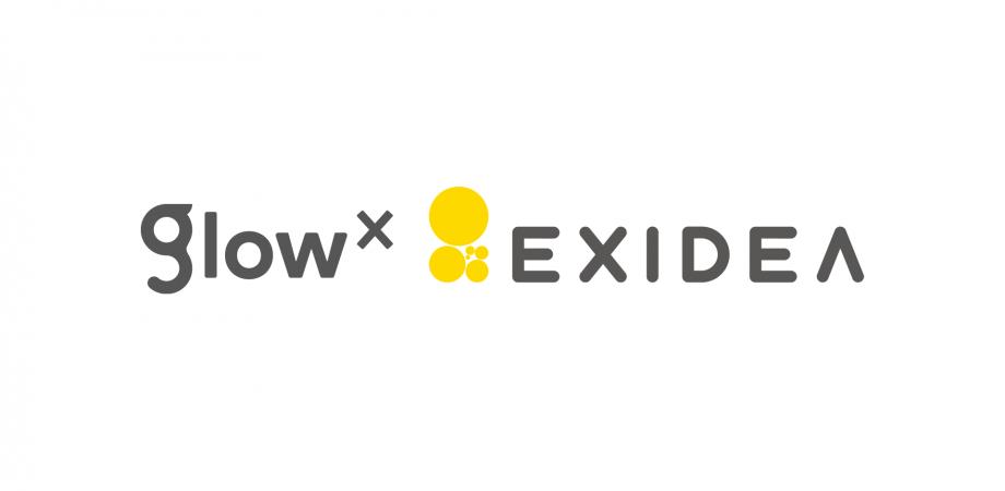 glow x EXIDEA ~海外最先端のグロースハックに迫る2時間~