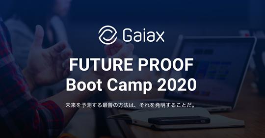 【2週間で起業ノウハウレクチャー】FUTURE PROOF Boot Camp 2020