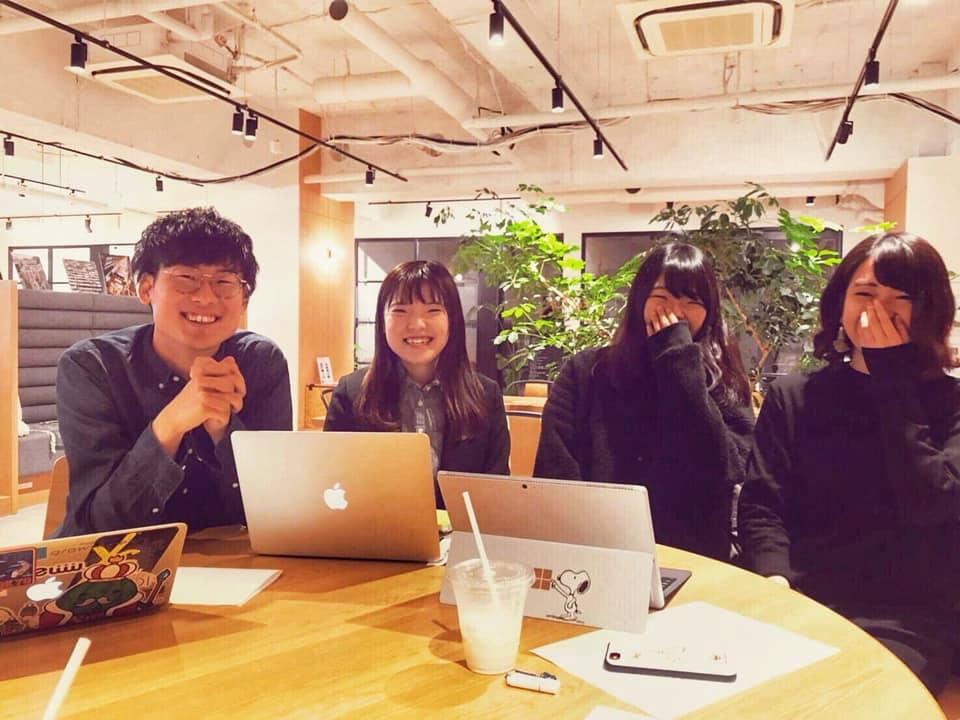 【高校生限定】4/19高校生教育未来会議〜教育をテーマに活動している先輩たちと語り合おう!〜 in東京