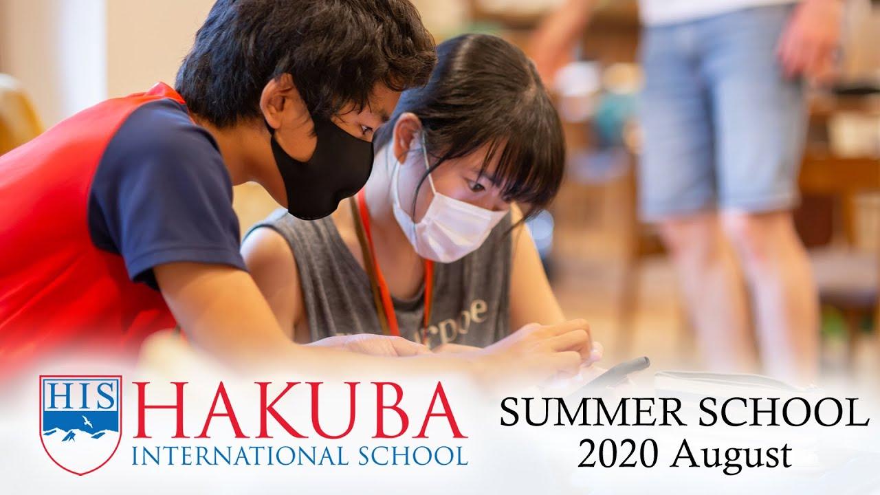 【10-15歳対象】サマースクール 2021 テーマ:SDGs(持続可能な開発目標)とアクション