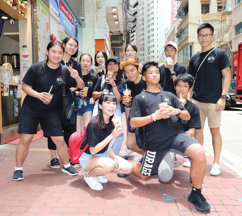 【中高生対象】2021年度日中青年会議 〜中国・台湾・香港の中高生と共に過ごす7日間〜